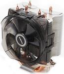 Cooler CPU Zalman CNPS8X Optima