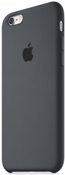 Protectie spate Apple mkxj2zm pentru iPhone 6S Plus (Gri)