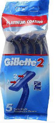 Aparat de ras Gillette 2, 5 lame