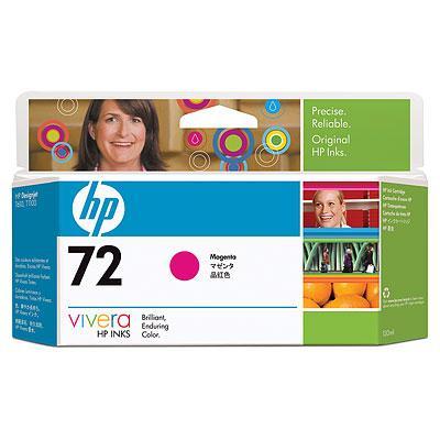 Cartus cerneala HP 72 (Magenta) poza 2021