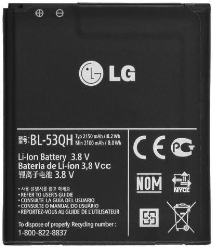 Acumulator telefon LG BL-53QH, 2150 mAh, pentru LG Optimus 4X HD P880/L9 P760/F5 P875, bulk
