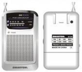 Radio portabil Sencor SM 2000 (Argintiu)