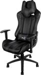 Scaun Gaming Aerocool AC-120, Negru/Negru