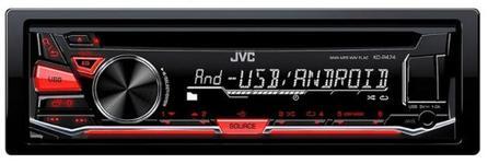 Radio CD Player JVC JVC0082, 50W x 4, USB, AUX