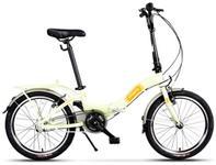 """Bicicleta Pegas Camping 3S, Pliabila, Roti 20"""", 3 Viteze (Verde)"""