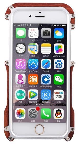 Protectie spate R-just RJ2017MW004S pentru iPhone 7, iPhone 8 (Argintiu)
