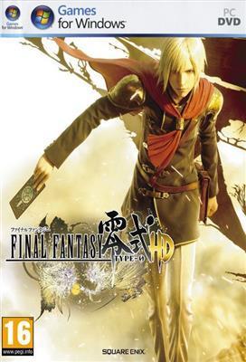 final fantasy type 0 hd (pc)