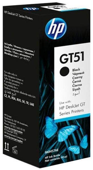 Cartus cerneala HP M0H57AE (Negru) title=Cartus cerneala HP M0H57AE (Negru)