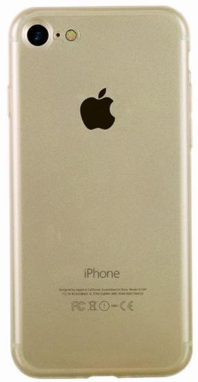 Protectie Spate Benks TPU 6948005935610 pentru Apple iPhone 7 / 8 (Auriu) title=Protectie Spate Benks TPU 6948005935610 pentru Apple iPhone 7 / 8 (Auriu)