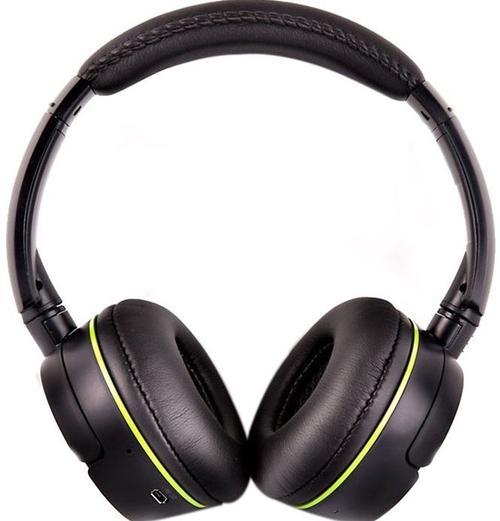 Casti stereo XX.Y R-109 Dynamic 40, MP3/FM (Negru/Verde)