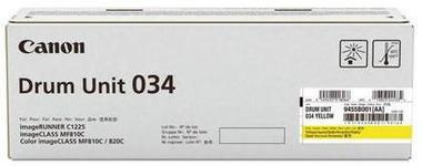 Drum Unit Canon CF9455B001AA (Galben)
