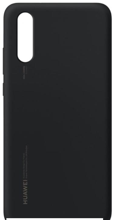 Protectie Spate Huawei H51992365 pentru Huawei P20 (Negru)