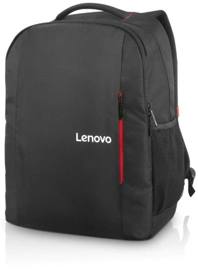 Rucsac laptop Lenovo Everyday B515, 15.6inch (Negru) imagine