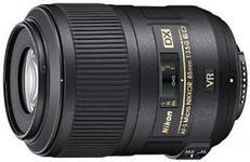 Obiectiv NIKON 85mm f/3.5G ED VR