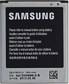 Acumulator Samsung Eb-f1m7flu Pentru Samsung Galaxy S3 Mini I8190/i8192/i8195