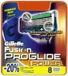 Rezerva aparat Gillette Fusion Proglide Power SET 8